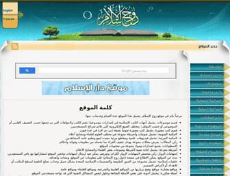 2883406e593220ec0aa97051d9cd72e63d0ff23e.jpg?uri=islamspirit
