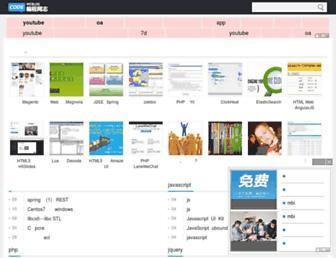 codeweblog.com screenshot