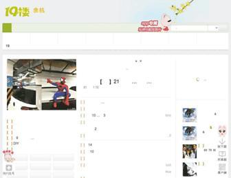 288d011f75f524b203f3af298a8210a2c7b688fe.jpg?uri=yuhang.19lou
