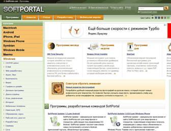 softportal.com screenshot