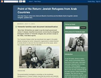 289709893d469a1cd0bfff66f57eebe3762d0f40.jpg?uri=jewishrefugees.blogspot