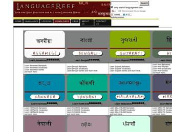 languagereef.com screenshot
