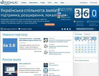 Main page screenshot of joomla-ua.org