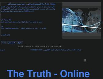 the-truth.yoo7.com screenshot