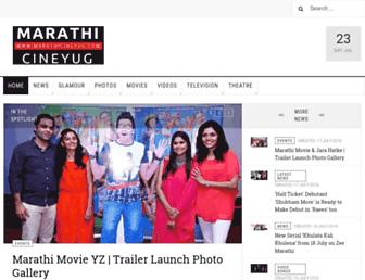 marathicineyug.com screenshot