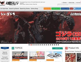 Thumbshot of Tamashii.jp