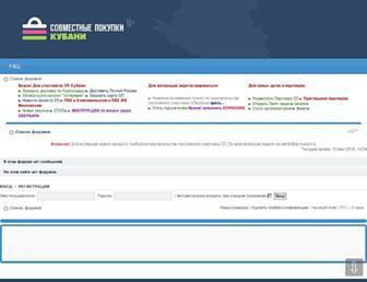 Main page screenshot of sp-kubani.ru