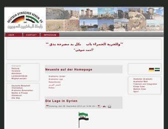 290539efdd09aa10b8e68adb5d8e5942ba9007b6.jpg?uri=deutsch-syrischer-verein-berlin