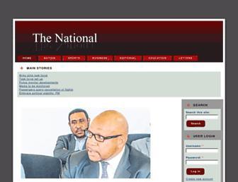 thenational.com.pg screenshot