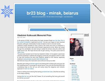 Main page screenshot of br23.net