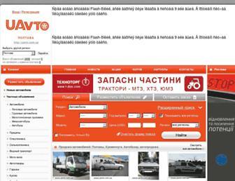 29232d640325ffdbe5d1f29ebb1feca042b7348d.jpg?uri=uavto.pl