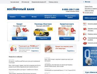 Screenshot for express-bank.ru