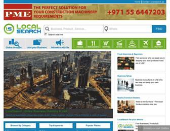 localsearch.ae screenshot