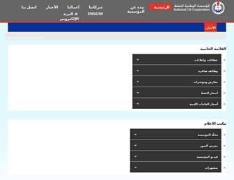 noc.ly screenshot