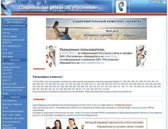 Main page screenshot of stv.ru