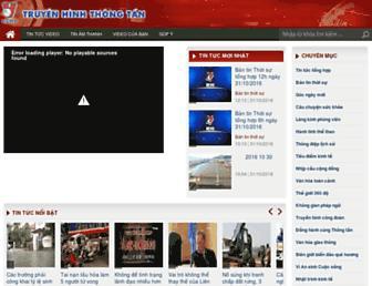 avnews.vnanet.vn screenshot