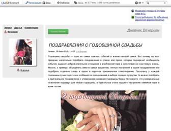 296912b0acbbf62099703773671134fdbe95c30a.jpg?uri=frend.org