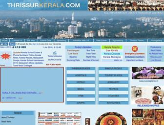 thrissurkerala.com screenshot