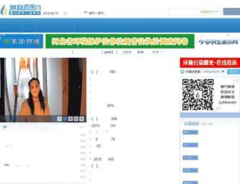 Main page screenshot of yzhbw.net