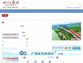 Main page screenshot of sichuandaily.com.cn