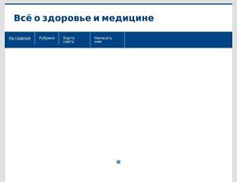 297c3829c74241532636f19162182e9abf86f724.jpg?uri=rezon-consulting