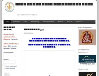 dfwmm.org screenshot