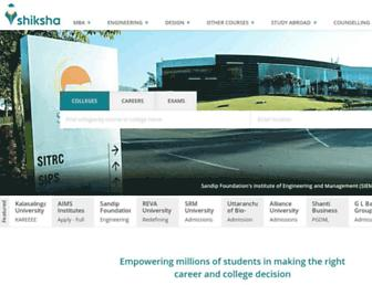 shiksha.com screenshot