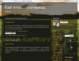298ceb4df221d3a8e6133496e5e460715e43a9d8.jpg?uri=avtaev.blogspot