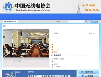 Thumbshot of Rachina.org.cn