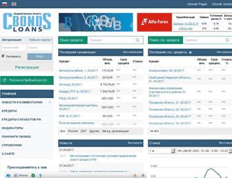 29c22aeb85d78e1df073f55ee6875b54951accd7.jpg?uri=loans.cbonds