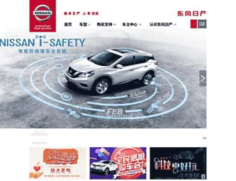 Thumbshot of Dongfeng-nissan.com.cn