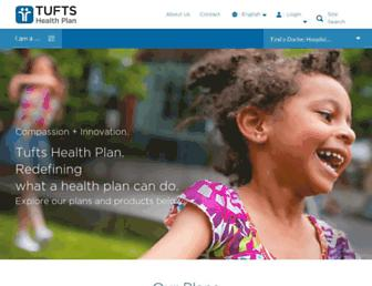 tuftshealthplan.com screenshot