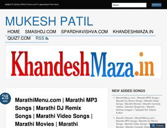 bhadgaonkar.wordpress.com screenshot
