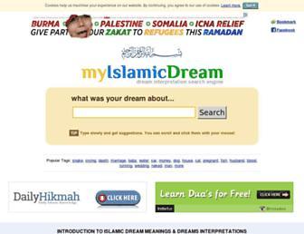 myislamicdream.com screenshot