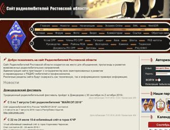 Main page screenshot of radiodon.ru