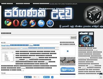pariganakaudavu.blogspot.com screenshot