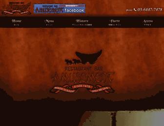 bar-amusement.com screenshot