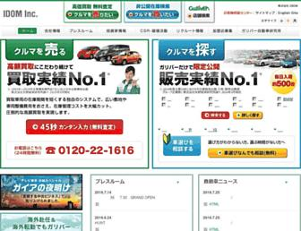 Thumbshot of Glv.co.jp