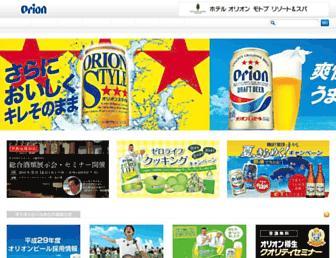 Thumbshot of Orionbeer.co.jp