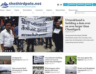 thethirdpole.net screenshot