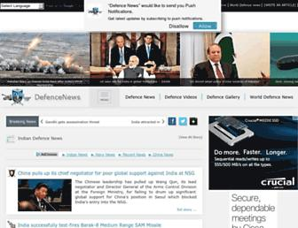 Thumbshot of Defencenews.in