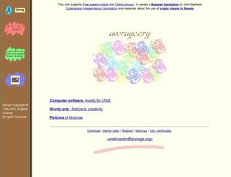 2a7d1caefddb32d5608b56332a209df774ee1aa8.jpg?uri=average