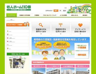 life2oh-en.com screenshot