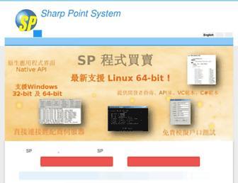 2a89bc26ab042ba83bcb8e42ce33395b45eb8c3c.jpg?uri=sharppoint.com