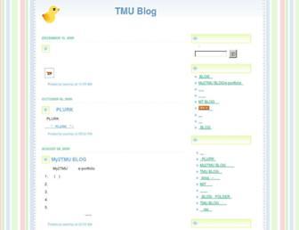 Main page screenshot of blog.tmu.edu.tw