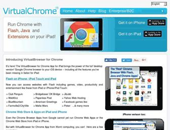 alwaysonweb.com screenshot