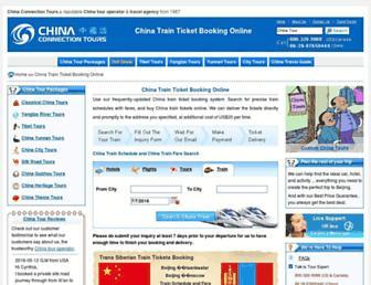 2a99c36ce5945a15ba9b1326869cb82da0ea6f85.jpg?uri=trains.china-tour