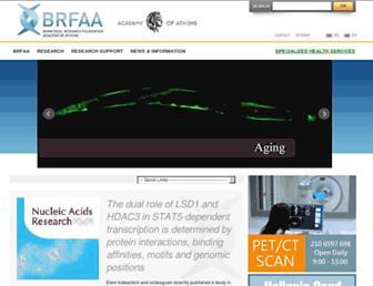 Main page screenshot of bioacademy.gr