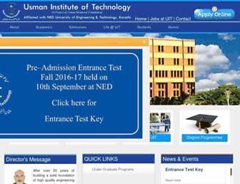 Main page screenshot of uit.edu