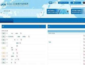 jcr.co.jp screenshot